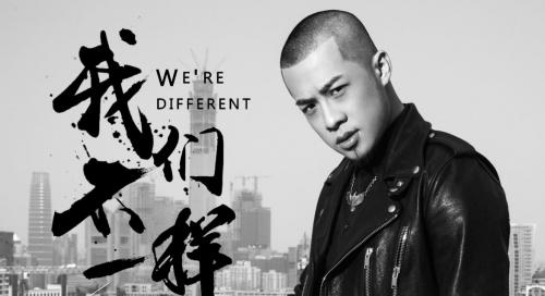 《我们不一样》原唱大壮入驻YY直播 成YY66直播节重磅嘉宾