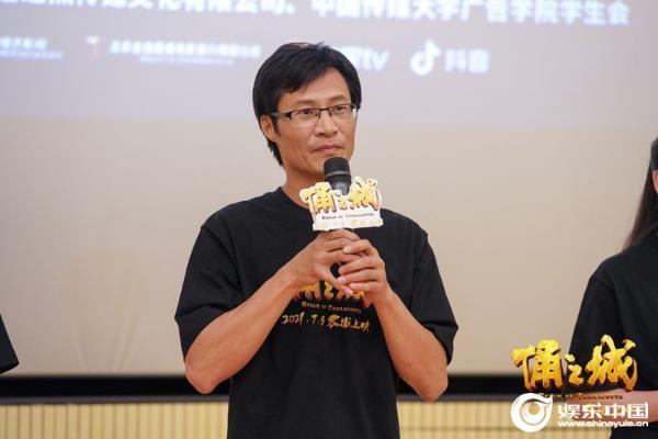 奇幻国漫新作《俑之城》北京行 中央美术学院中国传媒大学专业学子先赞为快