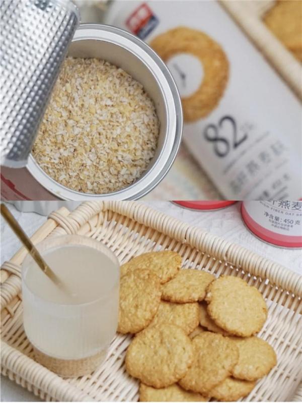 蒋欣生图里的燕麦麸皮代餐食谱曝光,据说这是燕麦中的鱼子酱