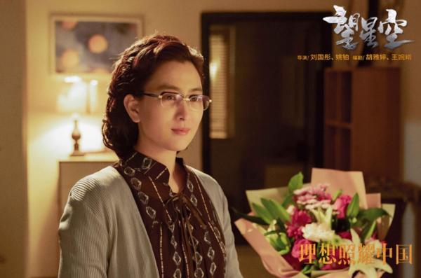 马苏《理想照耀中国》之《望星空》开播 以无言理解化为坚实后盾