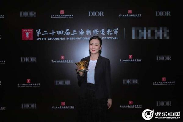 """赵涛获上海电影节""""年度女性电影人""""特别荣誉 出席""""她影时代""""对谈"""