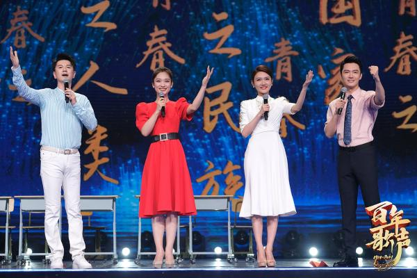 唱响时代之歌,感受经典力量!CCTV-3《百年歌声》再燃精神之火