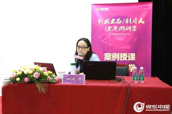 嘉宾赵峥强调各位电影人注重版权问题.jpg