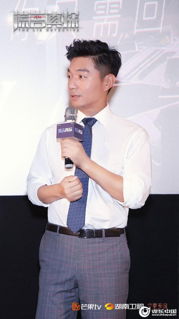《谎言真探》看片会在京举行 余男邢佳栋呼吁关注未成年人保护