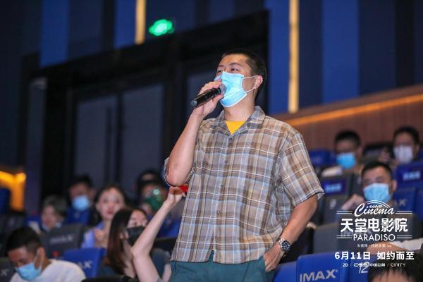 """《天堂电影院》""""重启聚会""""中国首映礼盛大开启 百位电影人齐聚挥洒热泪与热爱"""