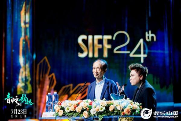 《白蛇2:青蛇劫起》主创出席上影节闭幕式 两代动画人惺惺相惜