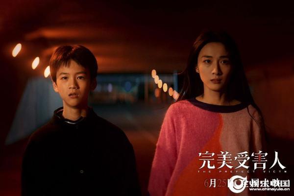 国内首部反家暴题材悬疑犯罪电影 《完美受害人》曝终极预告