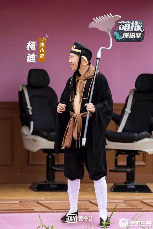 """《萌探探探案》萌探家族变身""""抱抱怪""""杨紫手抡""""风火轮""""保护那英张歆艺"""
