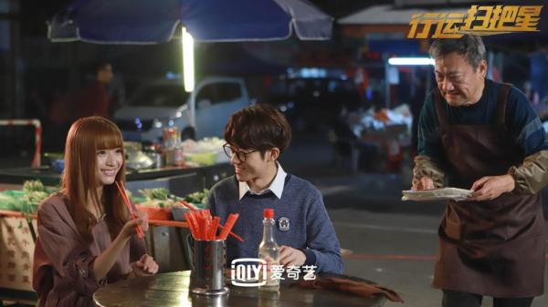 电影《行运扫把星》今日上线 TVB戏骨新秀倾情加盟 演绎奇妙港式喜剧