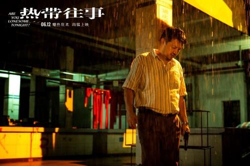 """《热带往事》发宣传主题曲MV 五条人温柔抚慰""""伤心的人"""