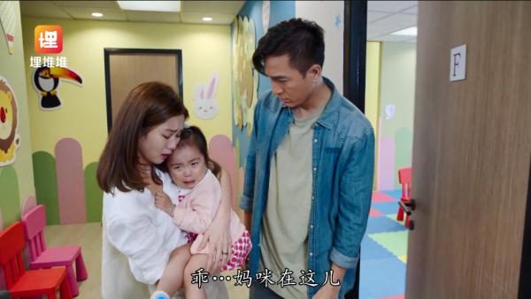 《宝宝大过天》开播豆瓣8.1高分,幼儿教育话题再成焦点