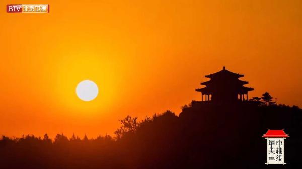 中轴拾音团登景山万春亭紫禁城之巅瞰《最美中轴线》