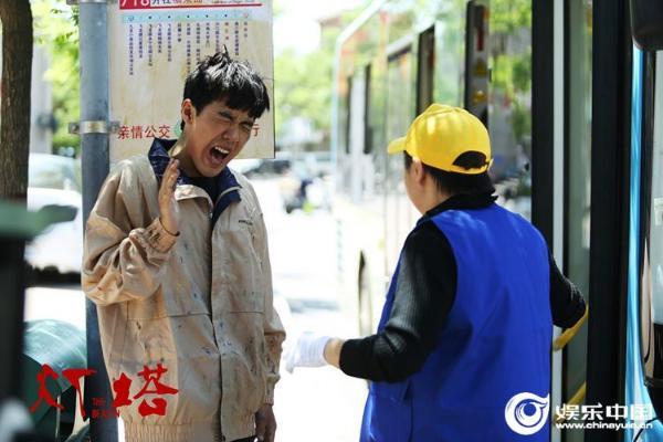电影《灯塔》定档8月20日照亮被忽视的自闭症儿童