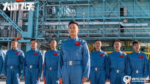 《大国飞天》首发剧照 热血团魂打造航天史诗图景