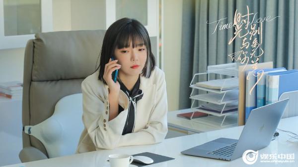 《时光与你别来无恙》今日开播陈宥维徐艺洋养成系恋爱高甜来袭