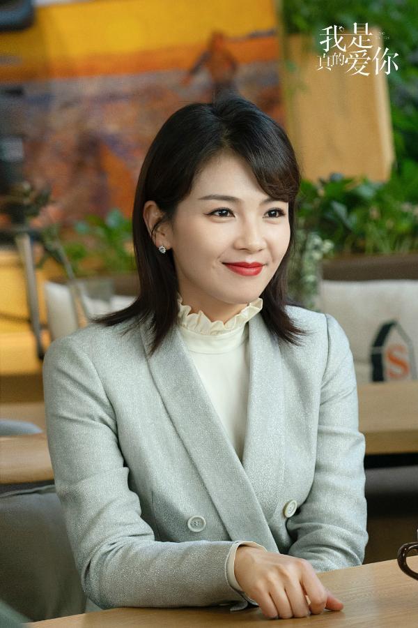《我是真的爱你》热播 刘涛发博挺萧嫣:好日子在后头!