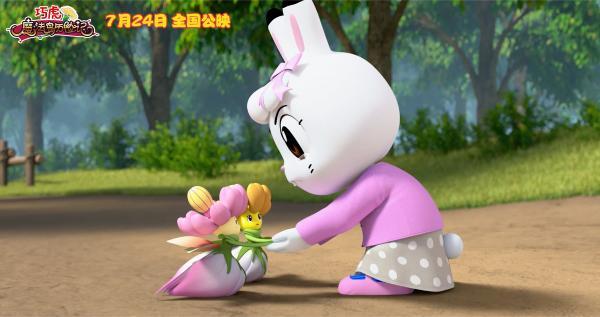 《巧虎魔法岛历险记》口碑获赞 解锁暑期最好看互动动画电影
