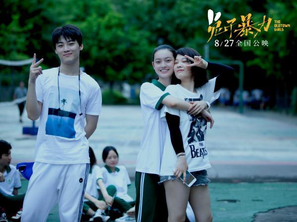 《兔子暴力》定档8月27日 万茜李庚希母女情深为爱而战