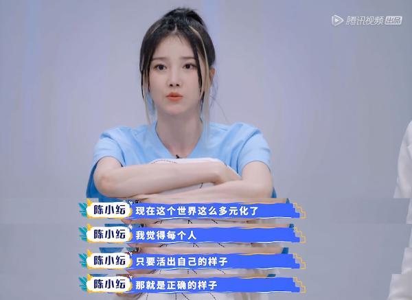 陈小纭《让生活好看》第二季不舍分别 金句频出分享人生态度