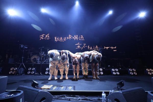 Supper Moment十五周年演唱会九龙湾寻回青春