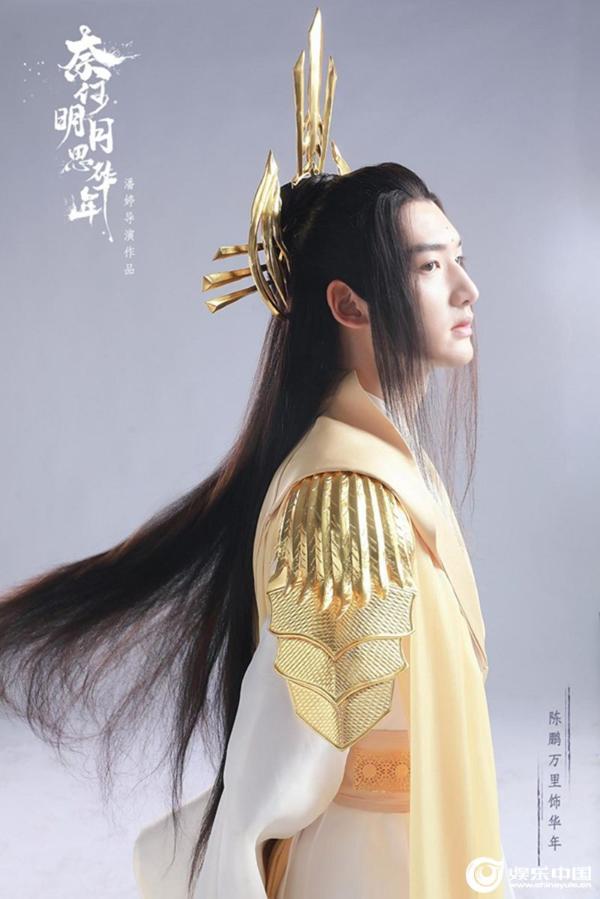 《奈何明月思华年》开机 中国新神话作品开启