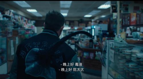 《毒液2》预告片解读,那些被隐藏的细节!