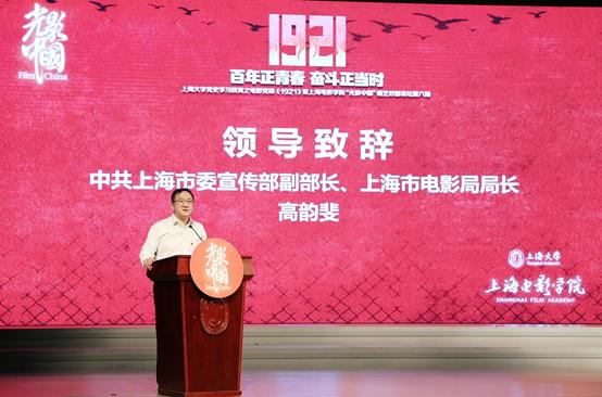 """电影《1921》走进""""红色学府""""上海大学 被赞""""电影党课"""" 学子纷纷动容 汲取百年前同龄人精神力量"""