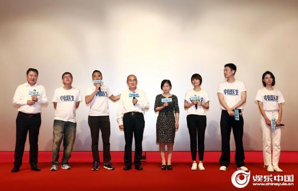 电影《中国医生》全国首场放映获武汉人民认可 原型张定宇张继先感谢主创