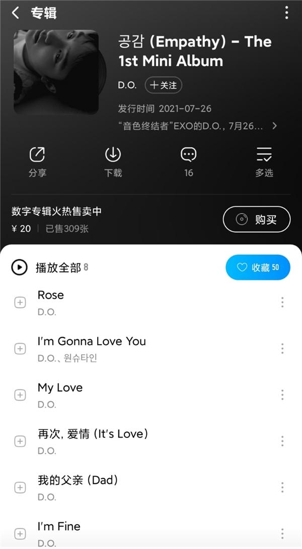 D.O.首张迷你专辑惊艳亮相酷狗,三种语言释放多元魅力