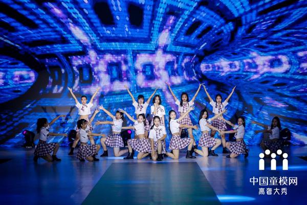 童星璀璨,梦逐华夏——中国童模网高奢大秀|21周年星耀盛典圆满收官