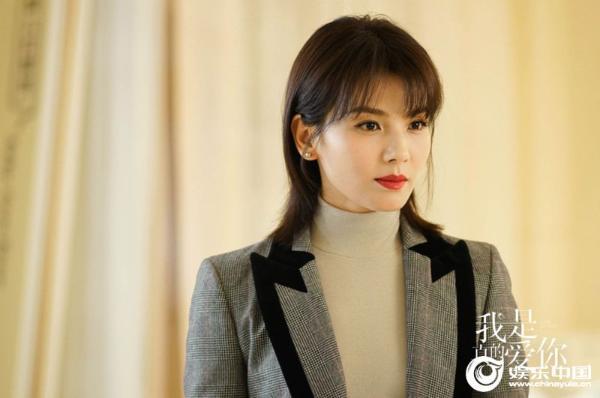 《我是真的爱你》 陈娇蕊处处针对萧嫣欲逼她离职 莫铭为求稳定工作变保安