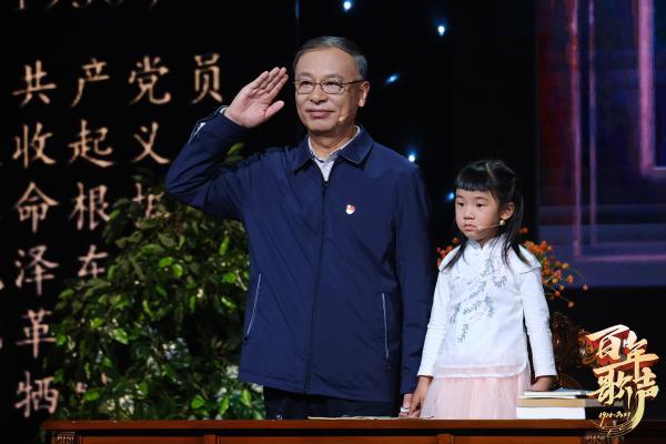 初心不改,信仰弥坚,无字家书 再现革命理想信念!CCTV-3综艺频道《百年歌声》燃情再续