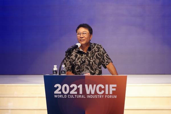 李秀满总制作人出席第二届世界文化产业论坛,并发表主题演讲