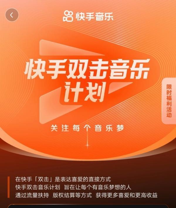 """胡海泉、阿朵重磅加盟!快手×QQ音乐""""12号唱片""""第二季强势挖掘中国原创好音乐"""