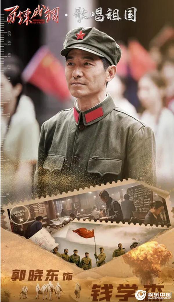 建党百年重点电视剧《百炼成钢》登陆广东卫视又一部爆款诞生