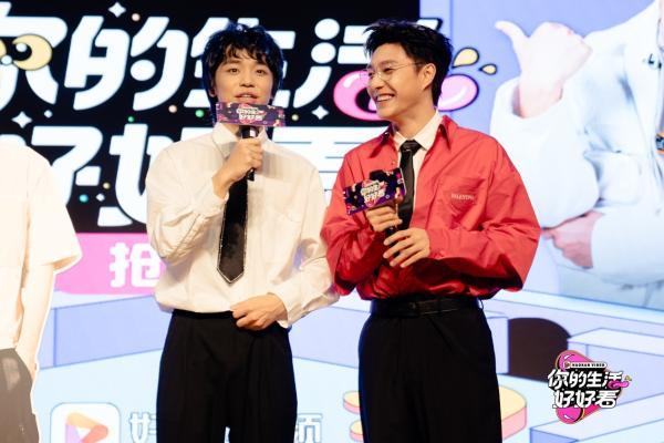 曾涵江、张欣尧现身好看视频《你的生活好好看》抢鲜看片会 节目定档8月3日