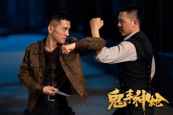 电影《鬼手神枪》7月28日上线 真假枪神双雄争锋