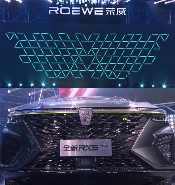 全新荣威RX5 PLUS 和《最强大脑》梦幻联动 全球代言人龚俊为汽车上市实力加持