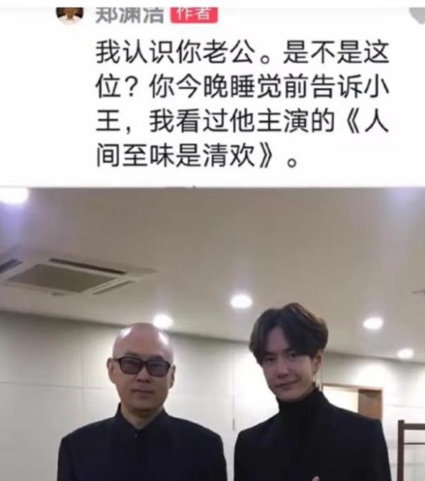 童话大王郑渊洁不务正业沉迷网游,网友却表示支持!