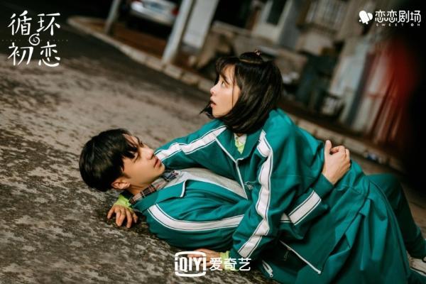 《循环初恋》开播 施柏宇陈昊宇诠释平行时空奇幻爱情