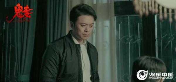 """恐怖惊悚电影《秘不可言》定档8月13日 首曝""""鬼妻""""版海报"""