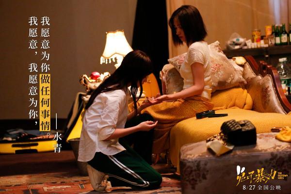 《兔子暴力》万茜李庚希入戏太深哭戏虐心