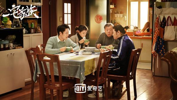 网剧《一宅家族》定档7月30日 家庭情景喜剧经典回归之作