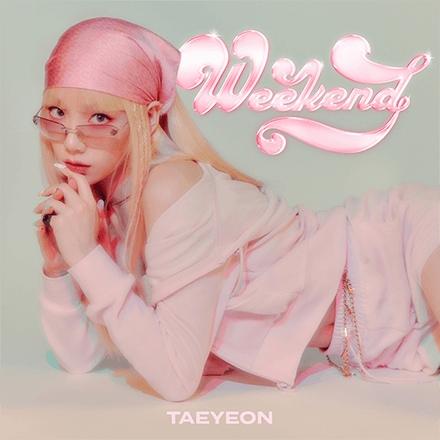 太妍携全新单曲《Weekend》上线酷狗,复古迪斯科风格营造心动氛围