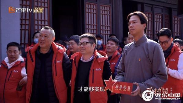 """《百炼成钢》发布幕后纪录片 全员上线讲述""""炼钢""""之路"""