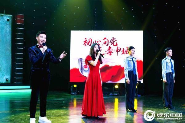 新青年歌手郭沁担任戒毒公益大使 倾情献唱《向着光》唤起禁毒意识
