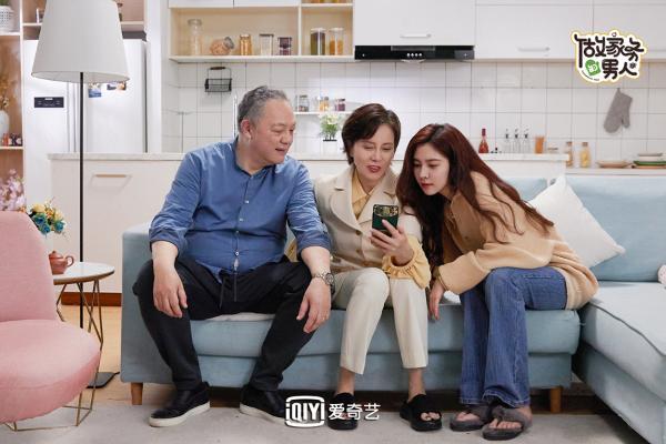 爱奇艺《做家务的男人》第三季 陈学冬烤面包被指像黄景瑜