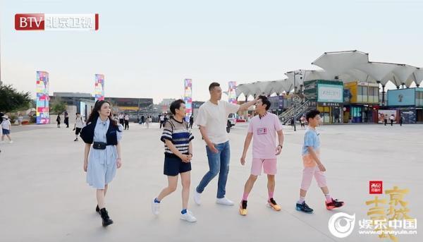 北京卫视《京城十二时辰》蔡国庆父子挑战街头篮球 张凯丽母女打卡萌动潮玩