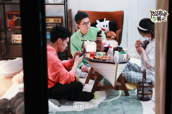 爱奇艺《做家务的男人》第三季 陈学冬THE9-许佳琪董又霖胆量有参差