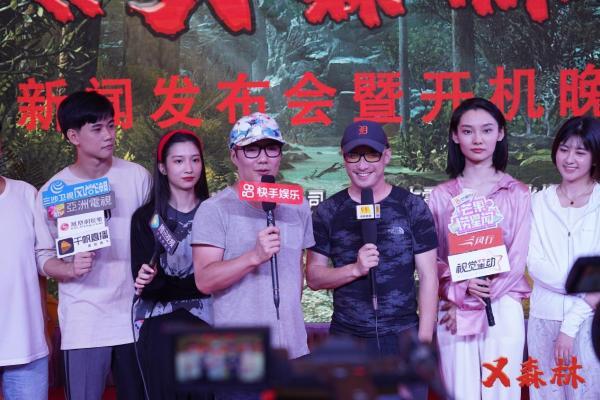 """""""悬疑+""""电影《X森林》在内蒙古丰镇市开机拍摄"""